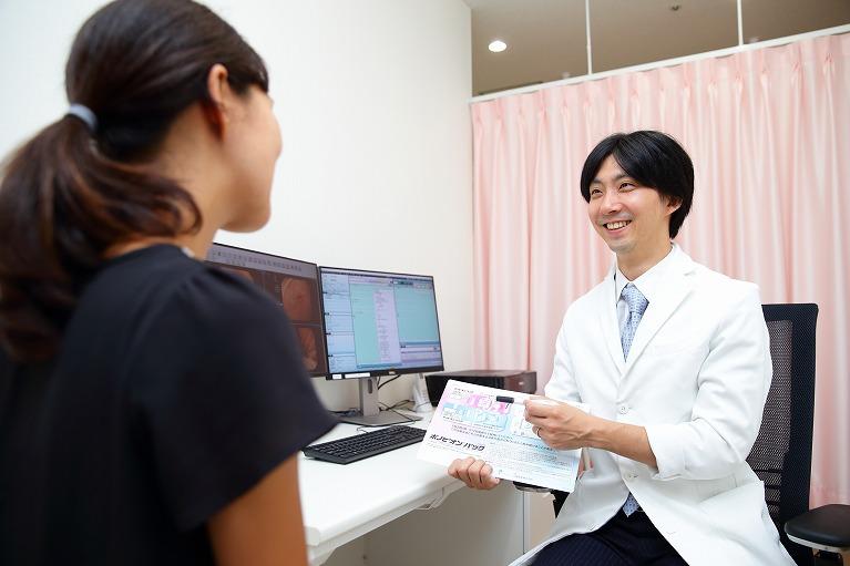 健康診断で「異常」「要精密検査」と指摘されたらさきたに内科・内視鏡クリニックへ
