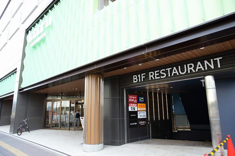 JR総務線津田沼駅から徒歩2分